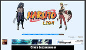 Naruto_LIGHT