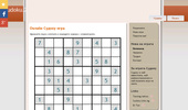 Online Sudoku Puzzle Game