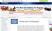 Greece TV online | Онлайн телевизия на живо | TV online | Live TV