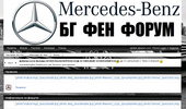 Mercedes Bg Forum