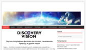 Discovery-vision