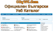 OBgWC (Official Bulgarian Web Catalog)